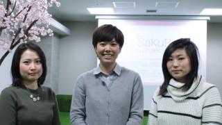 咲くらプロジェクト活動報告会を行いました。